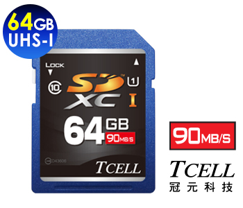 SDXC UHS-I 64GB 90MB/s Flash Memory Card Extremely Fast